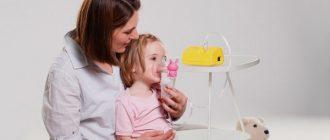 Какой-ингалятор-лучше-выбрать-для-ребенка