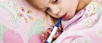 что-дать-ребенку-при-температуре
