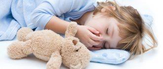 Что-делать-если-ребенка-вырвало