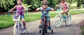 велосипед-для-ребенка-7-лет-как-выбрать