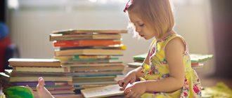 как-научить-ребёнка-читать-по-слогам-в-домашних-условиях
