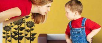 Как-воспитывать-детей-правильно