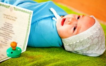 Какие документы нужны для прописки новорожденного?