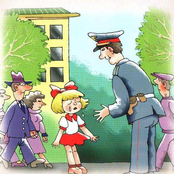 девочка-и-милиционер