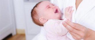 У-малыша-болит-животик-что-делать