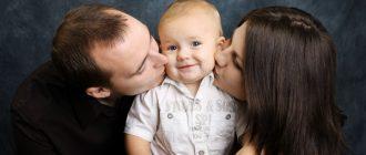 воспитание-сына-советы-для-мам-и-пап