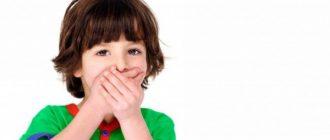 у-ребенка-болит-зуб-что-делать