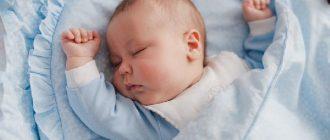 сколько-должен-спать-ребёнок-в-2-месяца
