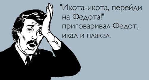 ikota1