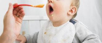 Малыш плохо ест