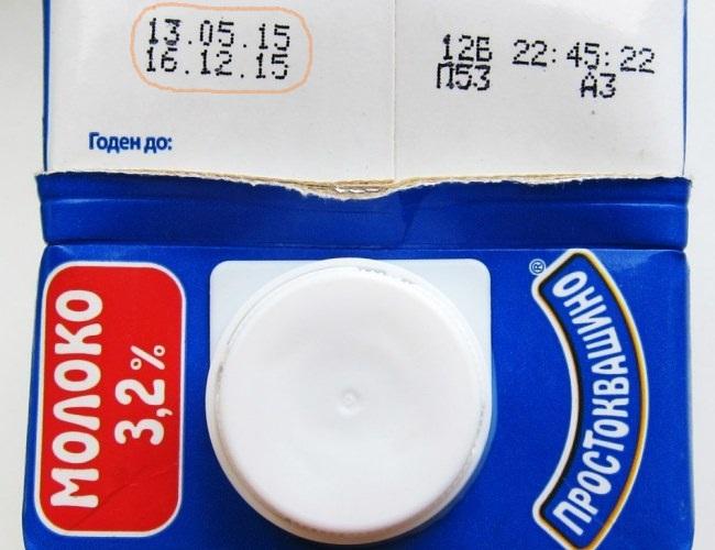 Молоко с большим сроком годности