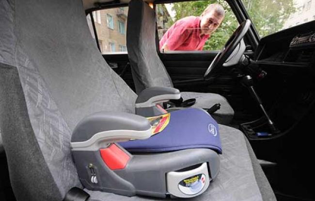 бустер в машине