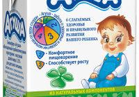 Детский биокефир Агуша