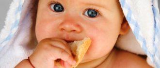 малыш ест хлеб