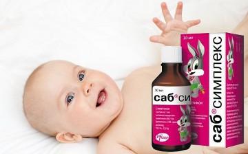 малыш и симплекс
