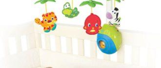 Мобиль в детской кроватке