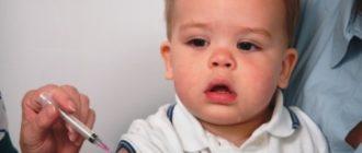 прививка малышу